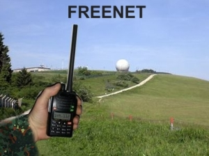 FreeNet VHF HT walkie Talkie